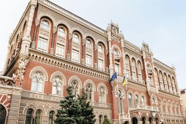 Валютные резервы Украины упали ниже $29 миллиардов