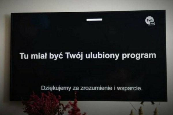 «СМИ без выбора»: В Польше массово протестуют медиа