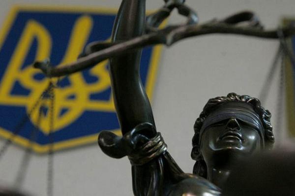 Судебная реформа остается ключевой для успеха демократии в Украине — Боррель