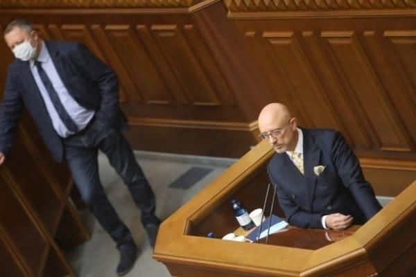 Законопроект о переходном периоде через полгода поступит в Раду — Резников