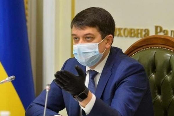 Разумков подписал закон о Бюро экономической безопасности