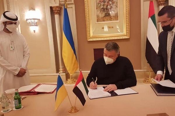Украина и ОАЭ договорились о совместной борьбе с нелегальной миграцией