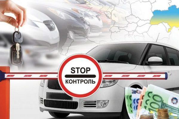 Зеленский поддержал закон о растаможке «евроблях»