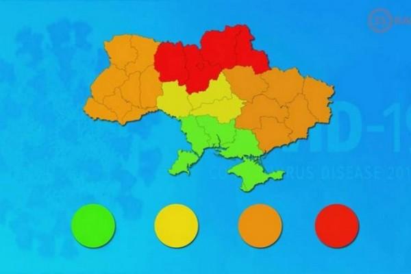 В Украине обновили карантинные зоны: какие регионы попали в самые опасные уровни