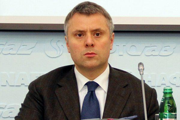 Фракция «Слуга народа» 15 февраля может вновь предложить Витренко на пост главы Минэнерго