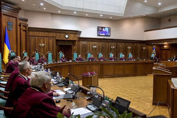 Назначенный Радой судья КС Кичун принял присягу