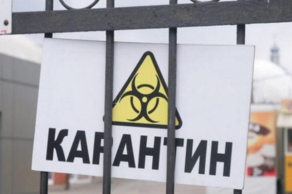В Черкасской области усиливают карантинные ограничения