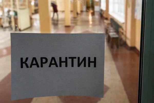Карантин в Харьковской области: школы отправили на дистанционку