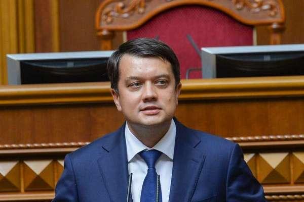 Разумков не вошел в состав политсовета партии «Слуга народа» из-за занятости на должности спикера Рады
