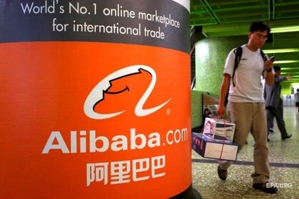 Власти Китая выдвинули новое требование к Alibaba Group