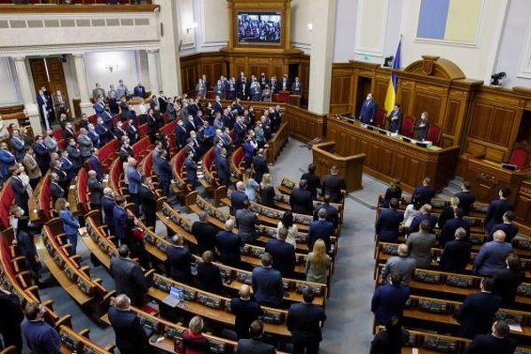 В Раде спрогнозировали сроки принятия закона о конституционной процедуре