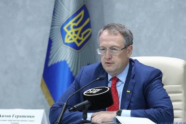 Заказчики акции под ОП хотели спровоцировать полицию, чтобы обвинить Президента — МВД