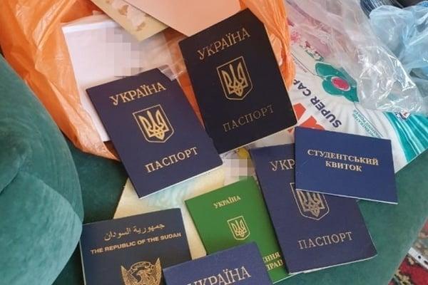 СБУ заблокировала два канала переправки нелегалов в Украину