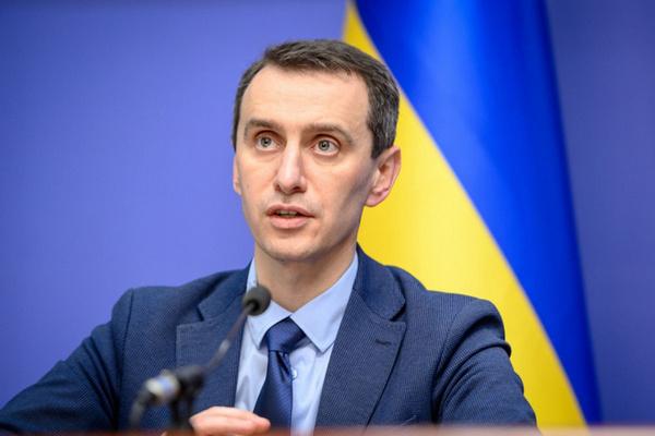 «Выбора нет»: Ляшко советует украинцам не ждать вакцину Pfizer