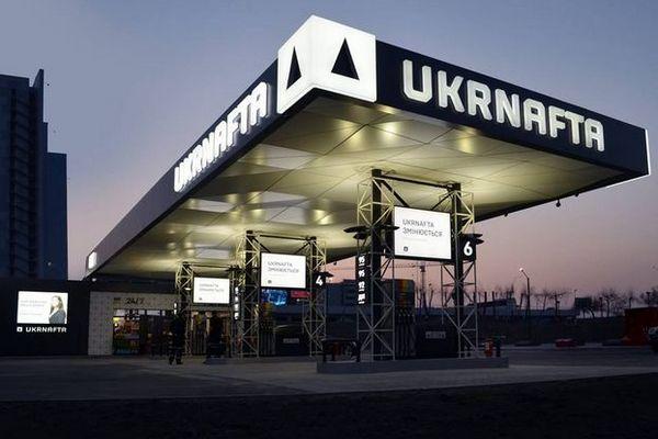 Набсовет «Нафтогаза» поддерживает раздел активов «Укрнафты» с миноритариями