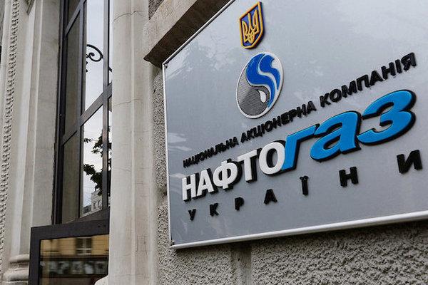 «Нафтогаз» получил спецразрешения на 4 нефтегазовых участка