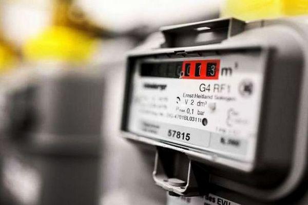 В Украине продлили срок установки счетчиков газа