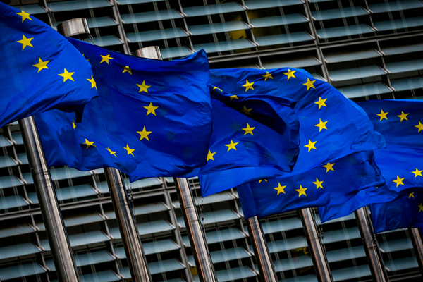 В Германии хотели заблокировать фонд спасения экономики ЕС