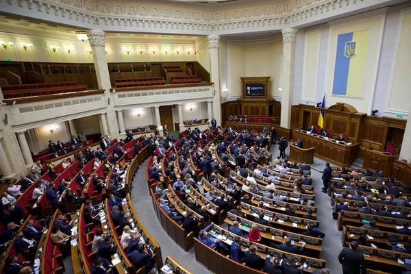 Рада приняла закон об изменении подходов к сфере культуры