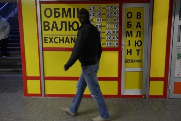Украинцы продали банкам рекордные два миллиона долларов