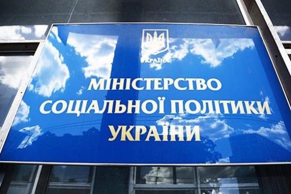 На «карантинную» помощь ФОПам выделят 2,9 млрд гривен