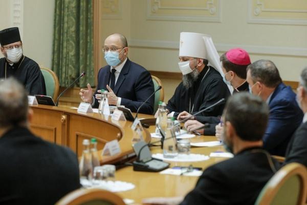 Шмыгаль обсудил с Советом церквей проведение религиозных праздников в условиях карантина