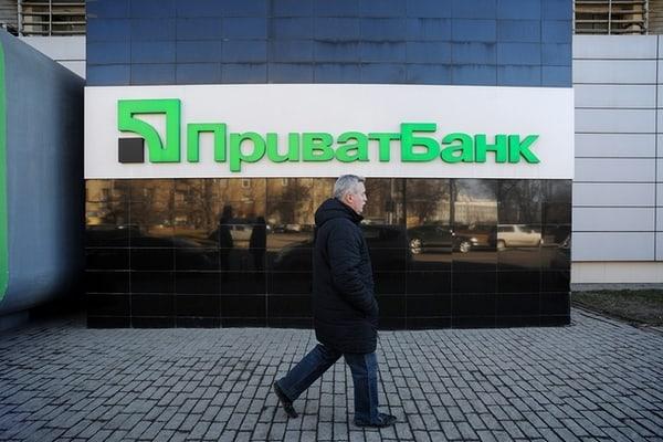 Приватбанк скоро выставят на продажу – глава НБУ
