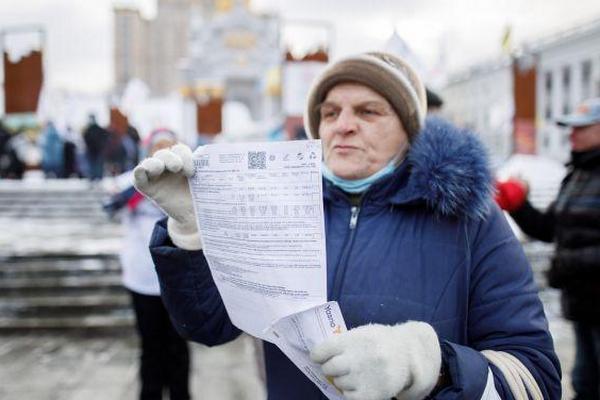 Годовой тариф на газ: поставщики начали публиковать цены