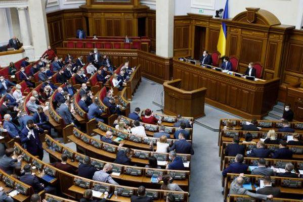 Работа парламента разблокирована: Рада передала ОТО земли вне населенных пунктов