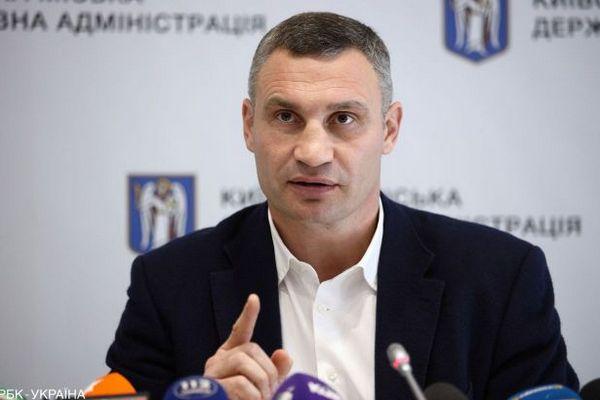 У Кличко призвали ВР не усиливать полномочия Минкульта из-за угрозы уничтожения памятников культуры