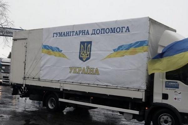 Украина в прошлом году получила более тысячи гуманитарных грузов