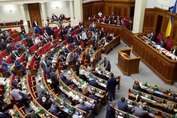 Депутаты предлагают изменить механизм распределения НДФЛ между регионами