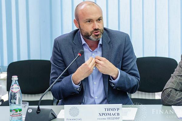 Компания экс-главы Нацкомиссии по ценным бумагам Хромаева будет добывать газ на Луганщине