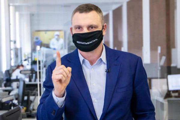 Киевляне больше доверяют Кличко, чем Зеленскому – опрос