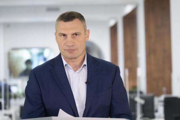У Зеленского раскритиковали Кличко из-за ситуации с пропусками в транспорт