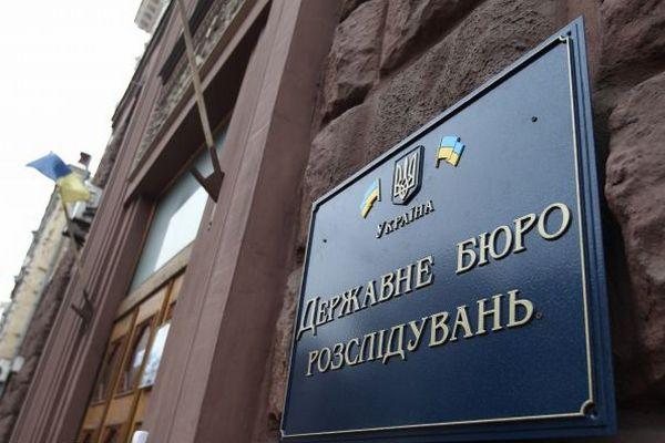 Убытки на 2 млн гривен: ГБР обвинило в халатности инспектора налоговой