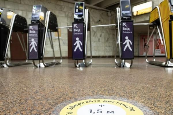 В Киевском метро планируют пересмотреть графики движения поездов на период усиленного карантина