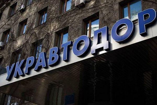 «Укравтодор» опроверг обвинения о якобы коррупции на «Большой стройке»
