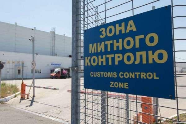 После заседания СНБО сотню таможенников отстранили от работы