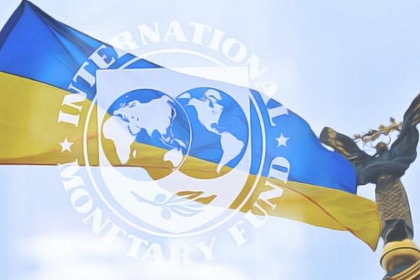 Шмыгаль рассказал, как продвигаются переговоры с МВФ