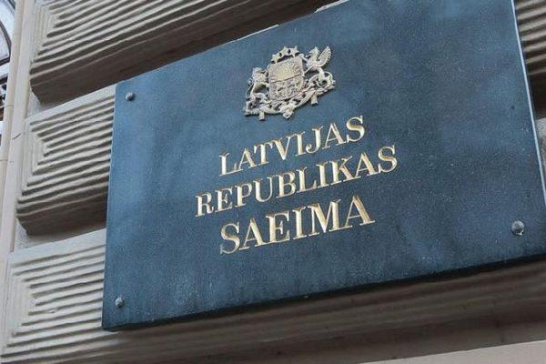 В парламенте Латвии создали группу поддержки «Крымской платформы»