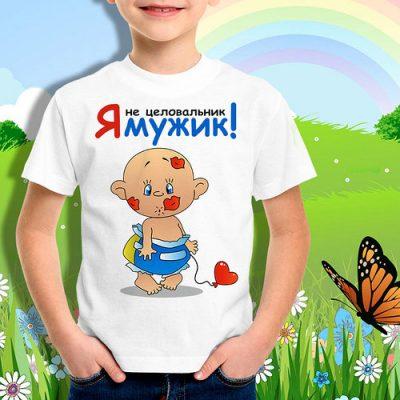 Как выбрать детскую футболку