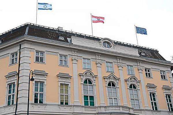 Глава МИД Ирана отменил визит в Вену из-за флагов Израиля