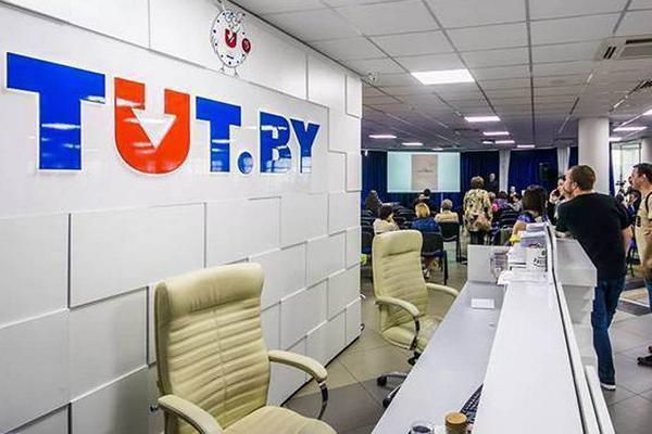 ЕС призвал власти Беларуси прекратить преследование журналистов портала TUT.by