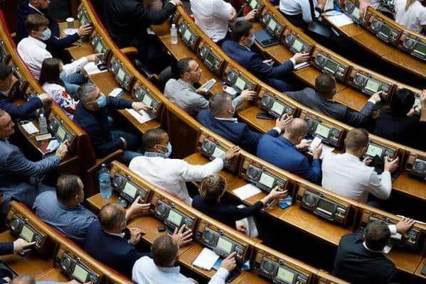 Рада разрешила онлайн-торги государственной землей