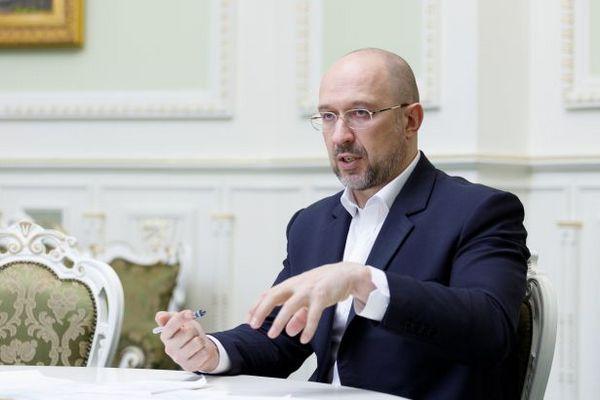 Шмыгаль анонсировал продажу семи крупных госпредприятий