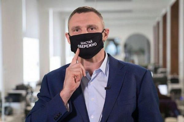 Кличко не исключает, что власть боится его президентских амбиций
