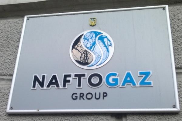 Члены наблюдательного совета Нафтогаза досрочно слагают полномочия