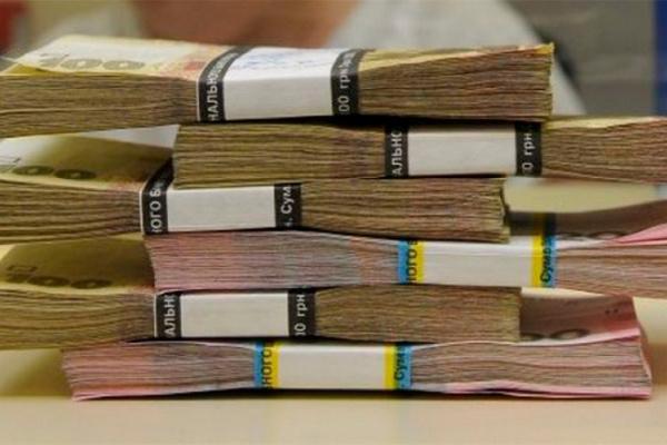 Бывший и.о. ГФС «нарисовал» себе максимальные премии и до 1000% надбавки