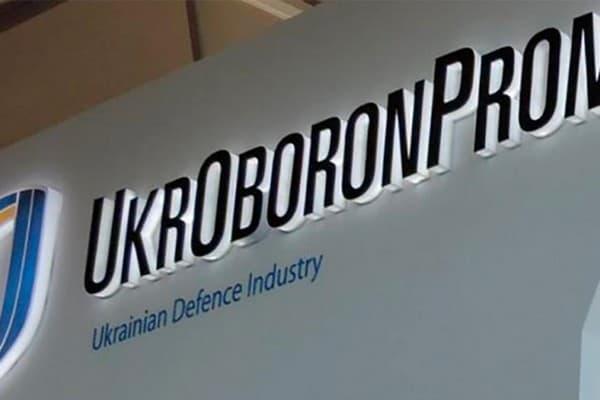 Гендиректор Укроборонпрома: иностранцы могли бы быть членами наблюдательного совета будущих оборонных компаний